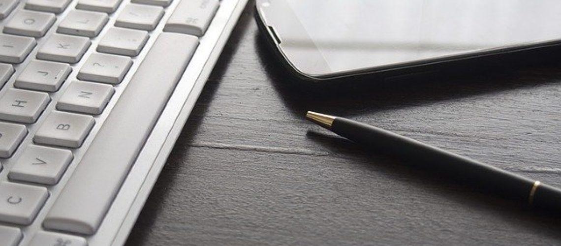 הנהלת חשבונות ברשת